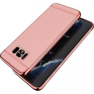 Premium Hard Case 3 in 1 List Gold Samsung S8