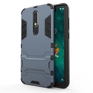For Nokia X5 Iron Man Armor Protection Phone Case for Nokia X5 Phone Drop Protection Case 1 min