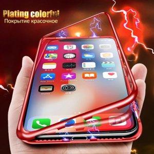 Magnetic iPhone 7 Plus 2