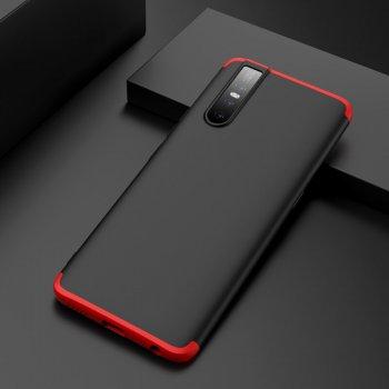 Full Protection Hardcase Vivo V15 / V15 Pro