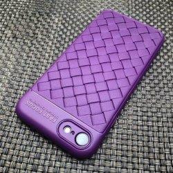Woven Fast Focus Purple